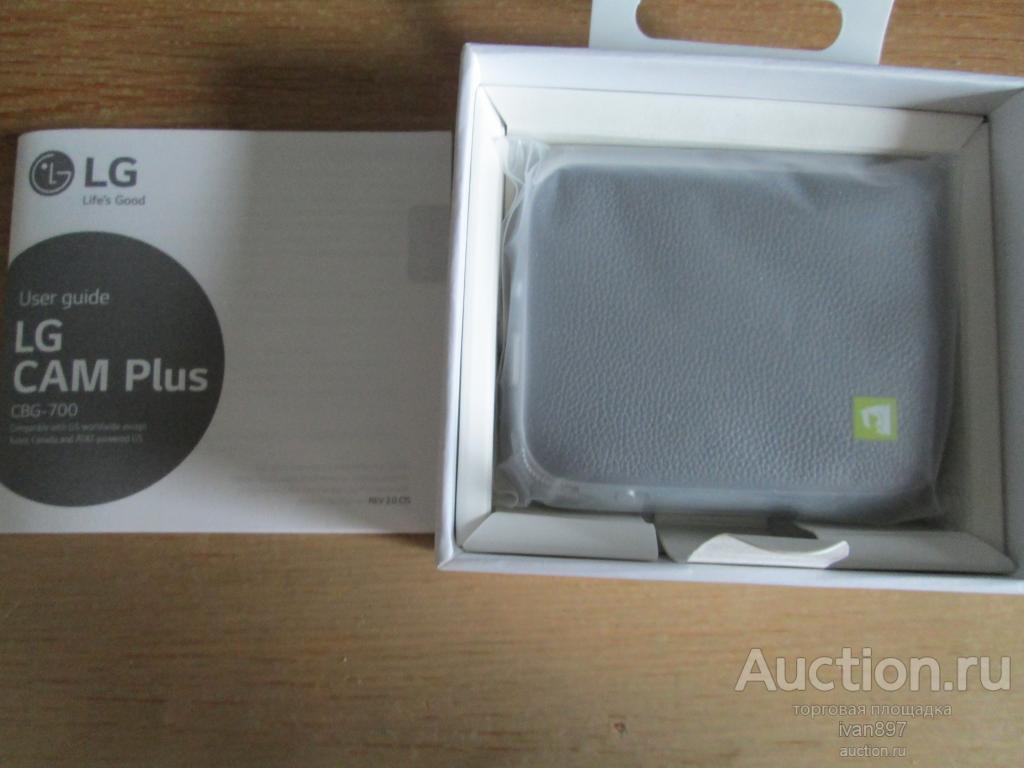 Сменный модуль LG Cam Plus for G5 CBG-700 Silver