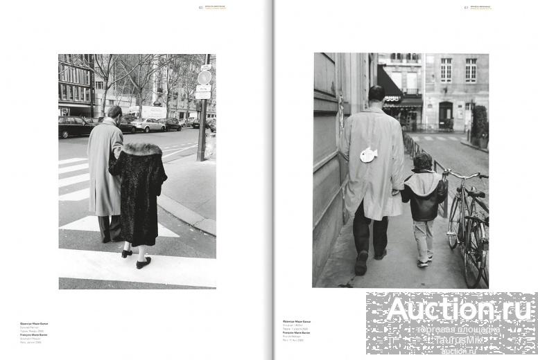 Книга Мода и стиль в фотографии 2007
