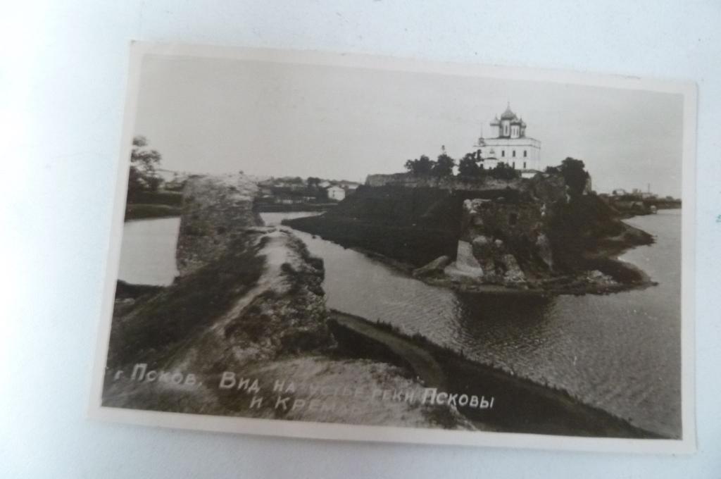 Псков открытка садик в кремле, картинка