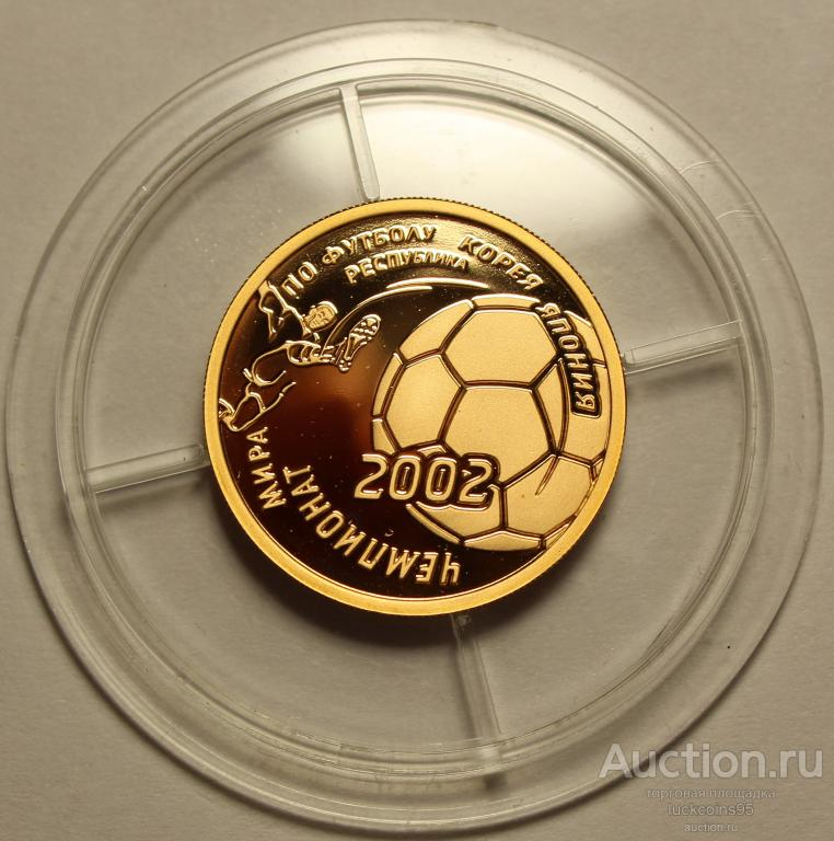 50 рублей 2002 год. Чемпионат мира по футболу Корея-Япония. Золото 900 - 7.78 грамм. В идеале!!!