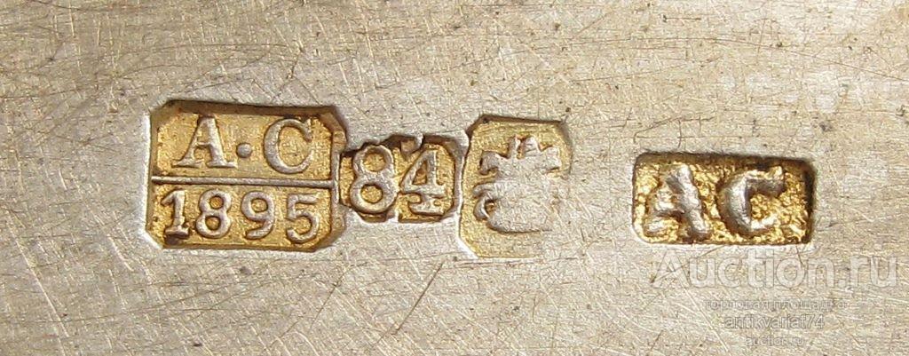 портсигар Тройка серебро чернь 84 проба Россия москва 1895г АС 69х93мм 173гр