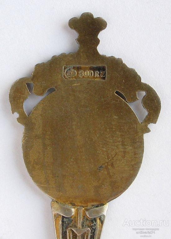 Ложечка с живописной эмалью, серебро 800 пробы, Германия, начало ХХ в, длина 135 мм, вес 15,9 гр. Ne
