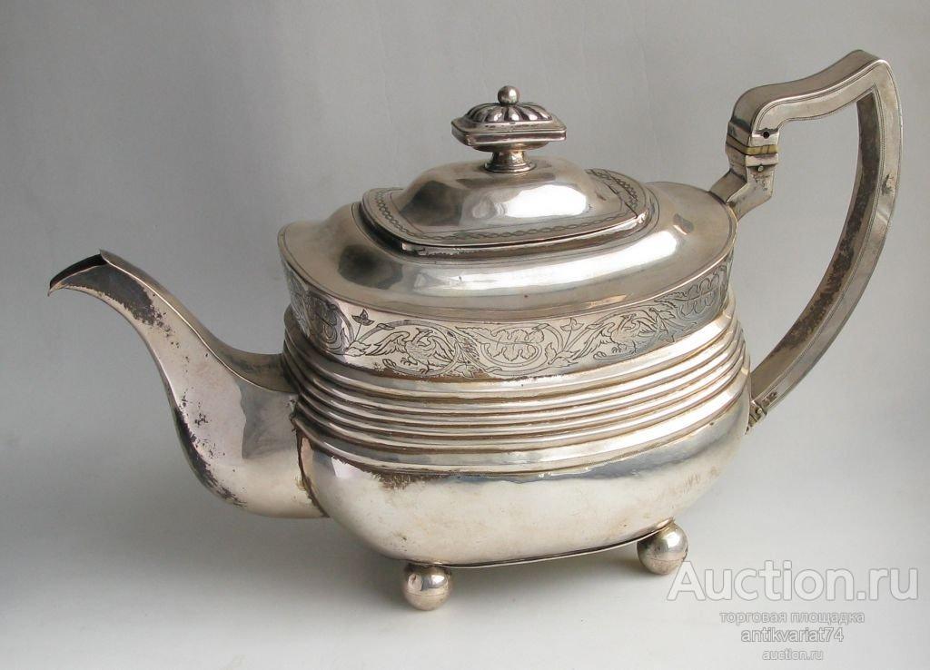 Чайник, серебро 925 пробы, кость, длина 292 мм  ,вес 580 гр., Англия, Лондон,1810 год
