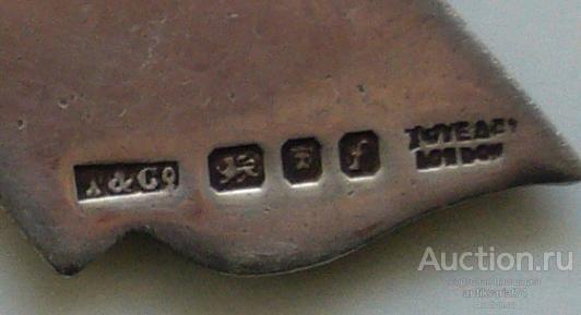 Знак массонский, серебро 925 пробы, длина 135 мм , вес 68 гр. Лондон,1961 год