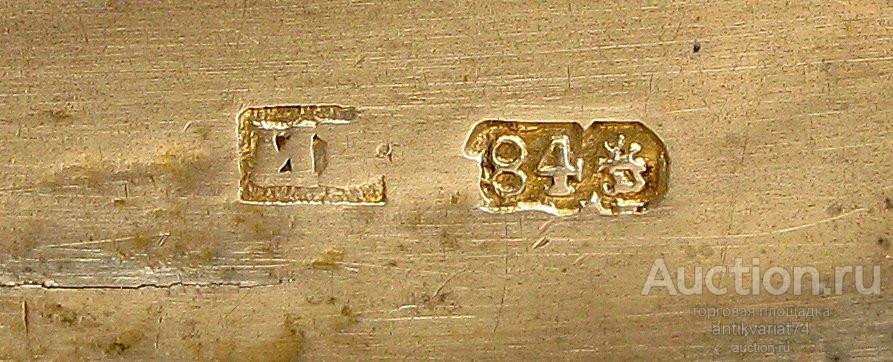 Портсигар Зимняя тройка  серебро чернь 84 проба Россия Москва 1883г. 134грамм 60х107мм