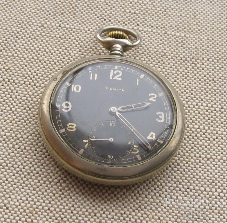 Зенит продам карманные часы купить москве часы ломбард в швейцарские