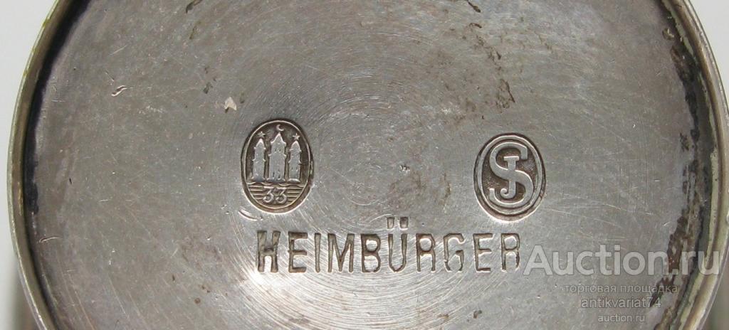 наградная стопка серебро 830 проба 31грамм 52мм высота Дания 1933г.  Jens Sigsgaard HEIMBURGER