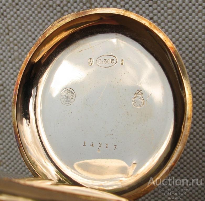 Карманные часы,  золото 585 проба, 85.5 грамма, 49мм. TEUTONIA, Hoeter & Cie. La Chaux-de-Fonds, Шве