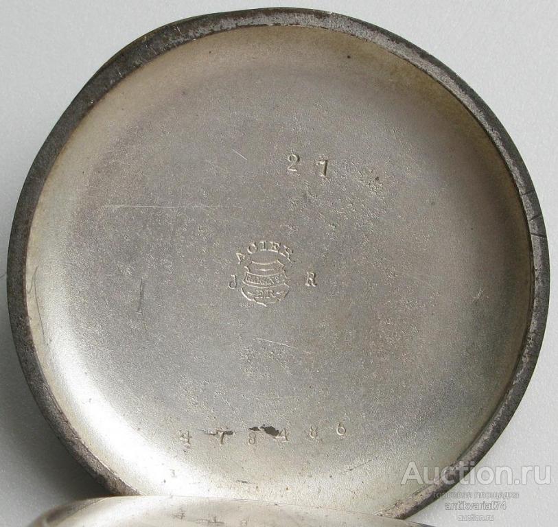 Часы карманные  с годовым календарем, серый металл, диаметр 57 мм
