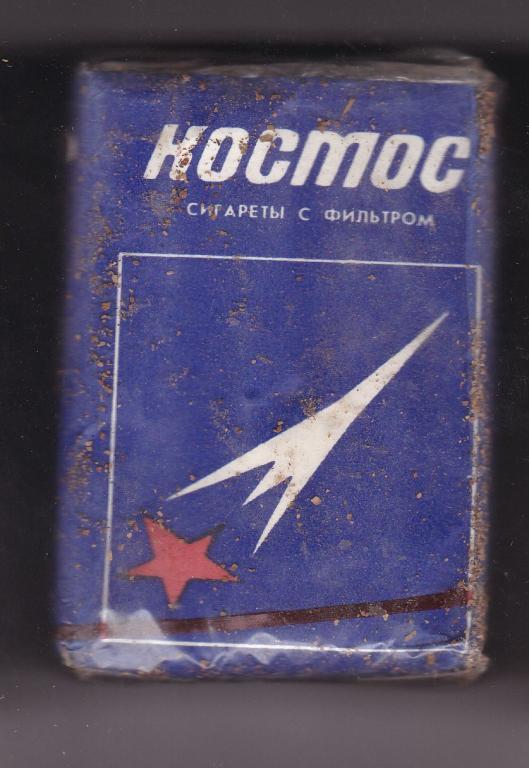 Где купить космос сигареты сигареты оптом цена в ростове