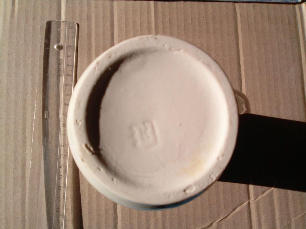 чашка    Кружка  пивная фарфор