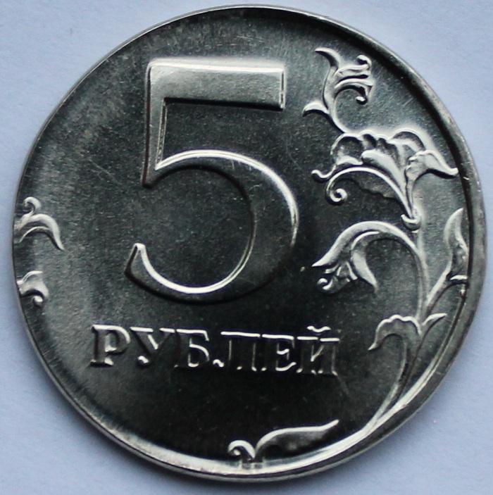 БРАК, 5 рублей 2002 на заготовке для 2-х рублей