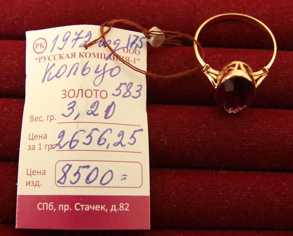 Золота сколько оренбург в ломбарде грамм стоит в стоимость часы ссср