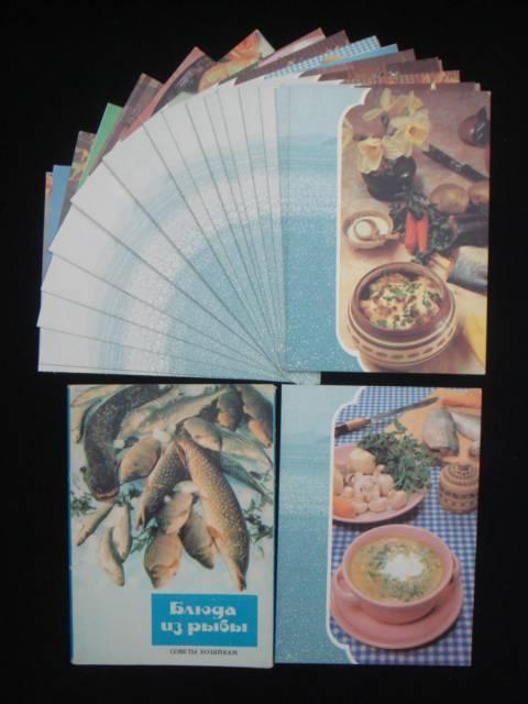 виде набор открыток советы хозяйкам издательство планета ссср современные