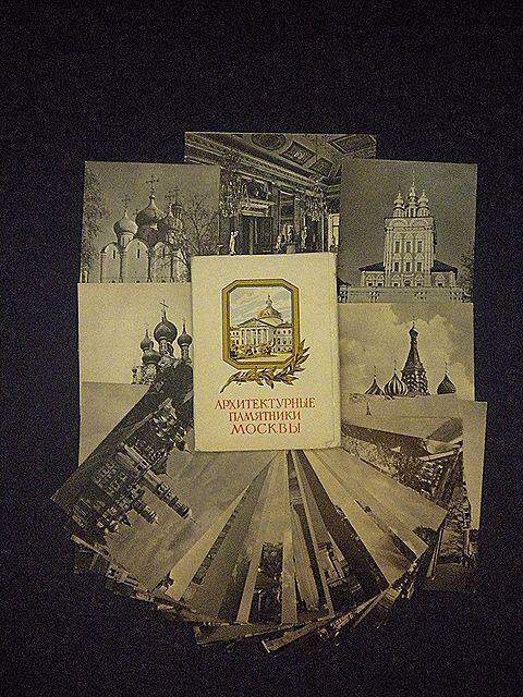 Набор открыток виды города калинина