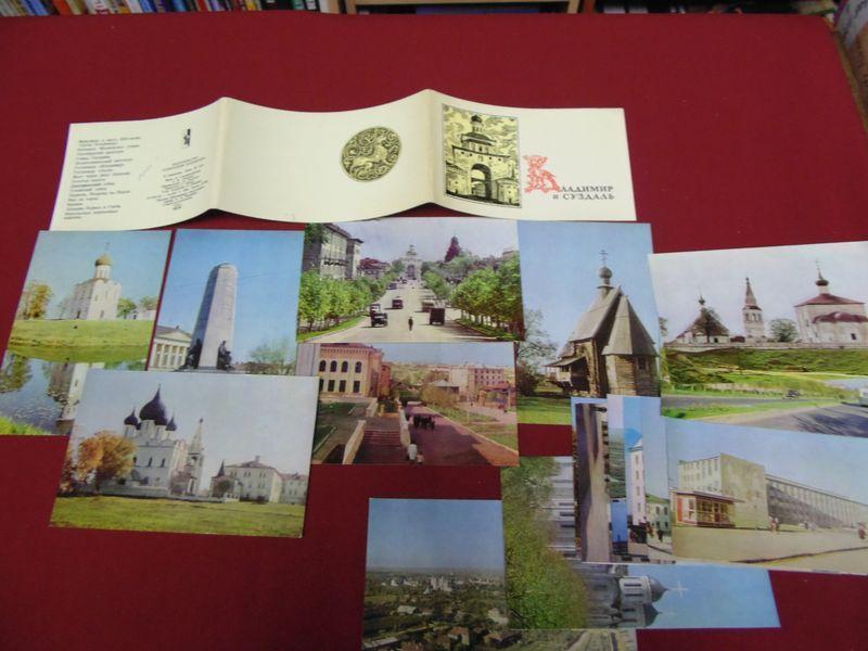выставляются купит открытки киев дорогие красивые меха
