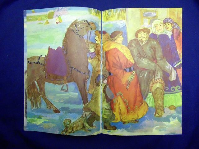 неплохо иллюстрации к казахской сказке добрый и злой крупной болотной птицы