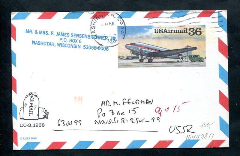 Приколы, как отправить открытку в америку почтой россии