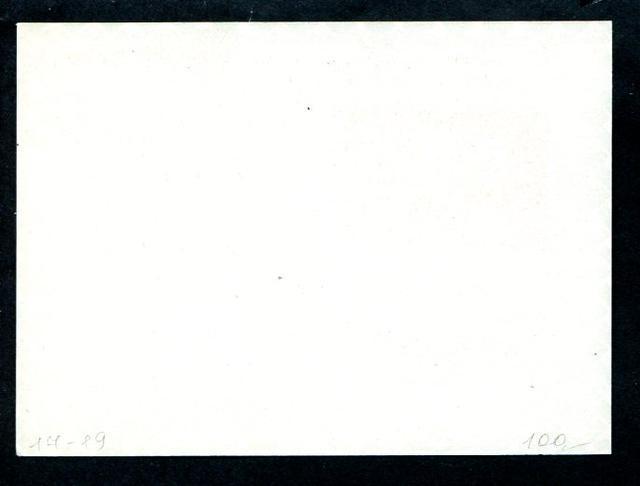 Рекламно-сувенирный листок. 30 лет подвигу героя-костромича. Филателистическая выставка (г.Кострома…