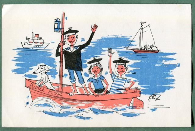 старше картинки трое в лодке прикол этом каждый год