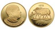Малави 250 квача 1978. Proof. Золото. 0,9675 oz. 0,900. 33,437 г. Тир. 208 шт. КМ#17. Крайне редкие!