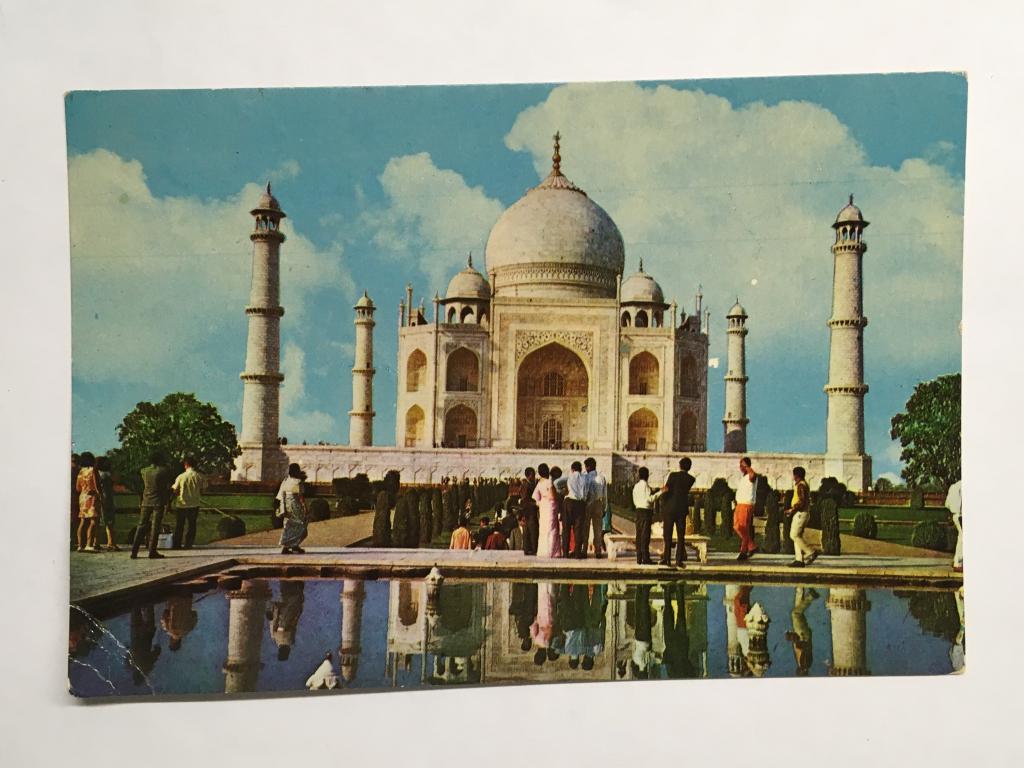 Аукционы индийских открыток, сельское хозяйство