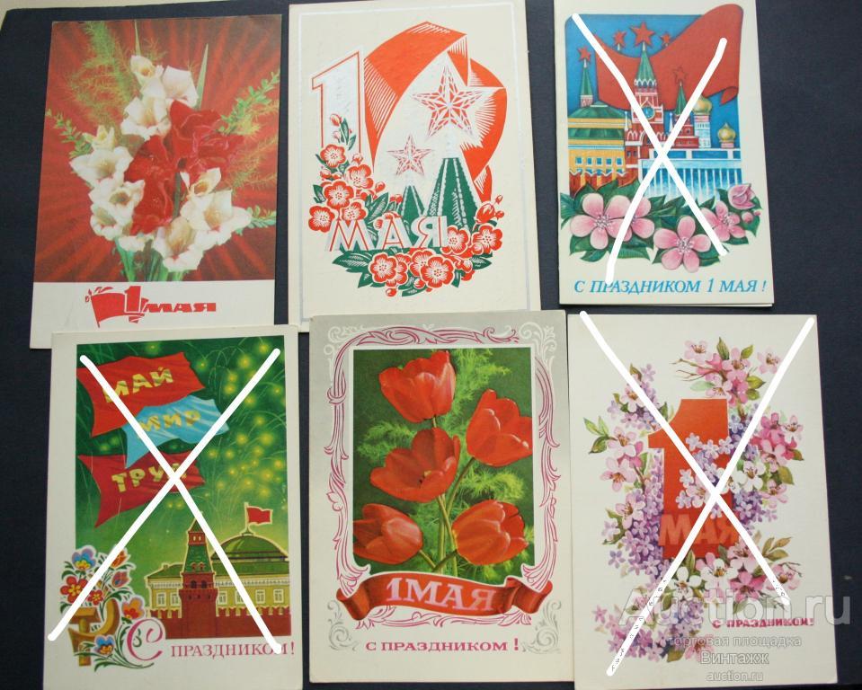 Открытки днем, цена открытки за 1 штуку