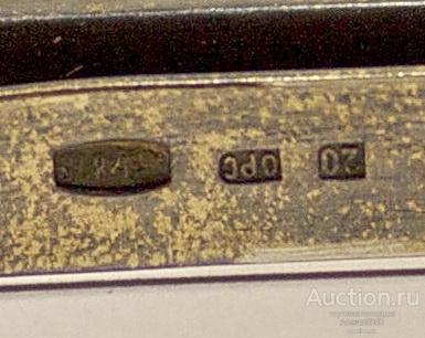 Зажим на галстук серебро 875 натуральный камень радонит?