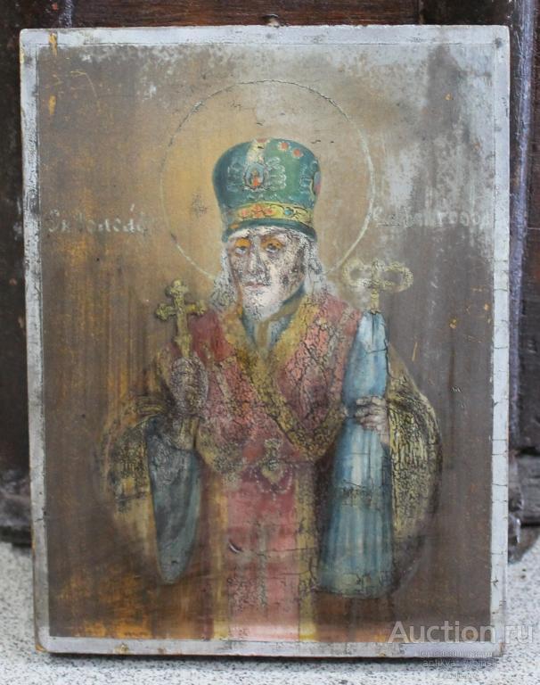 иоасаф епископ белгородский фото этого типа