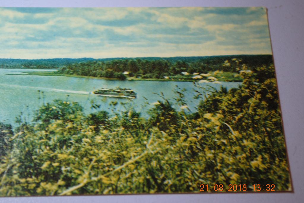 Открытки озеро селигер, чаепития картинки надписью