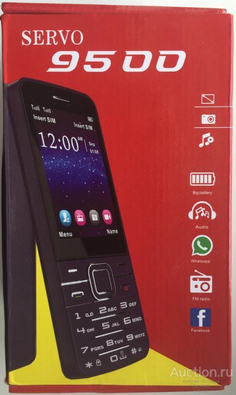 Телефон  Servo 9500 = на четыре сим карты
