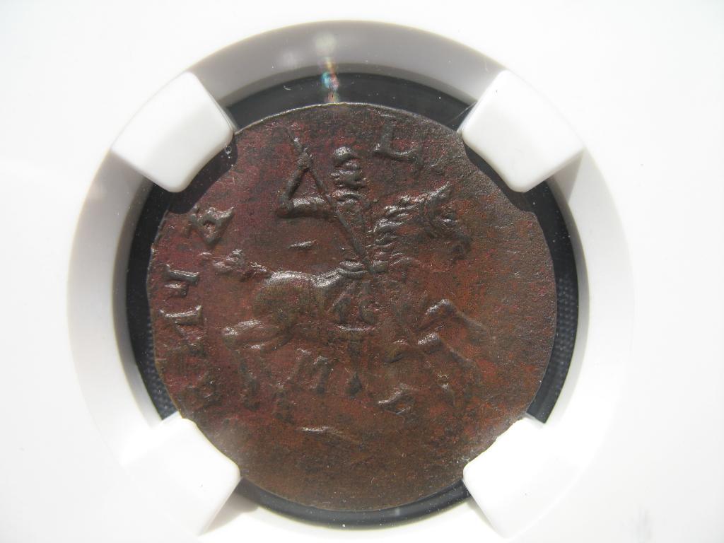 копейка 1713 года, МД, СЛАБ NGC AU53