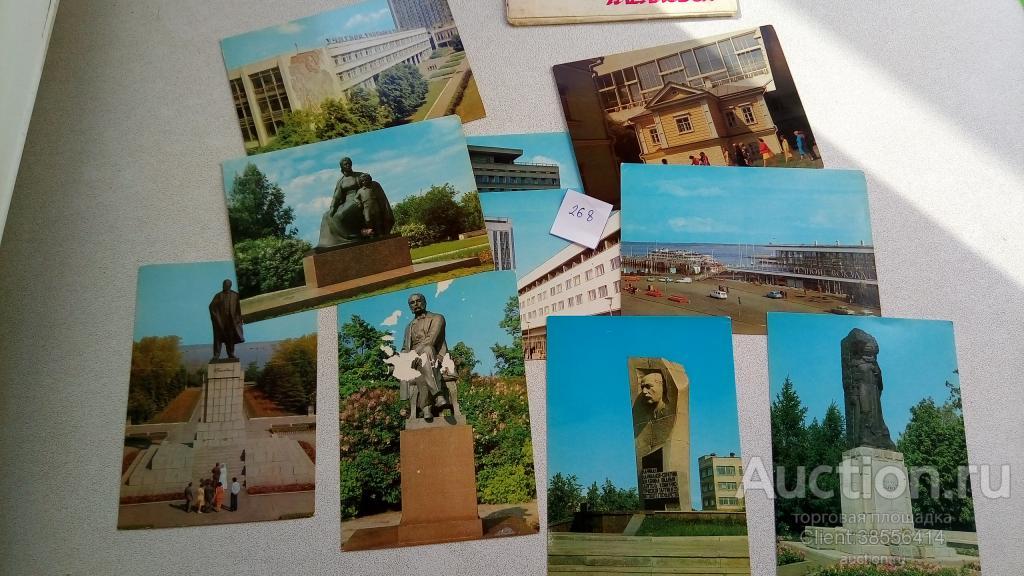 Ульяновск открытки на заказ