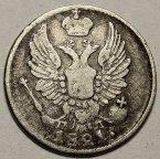 5 копеек 1821 год СПБ - ПД. Александр I. Серебро. Редкая!