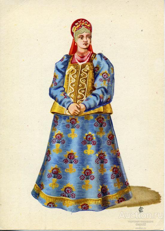 Открытку любимой, набор открыток народный костюм