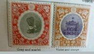 Марки Япония 1915г. Коронация императора.