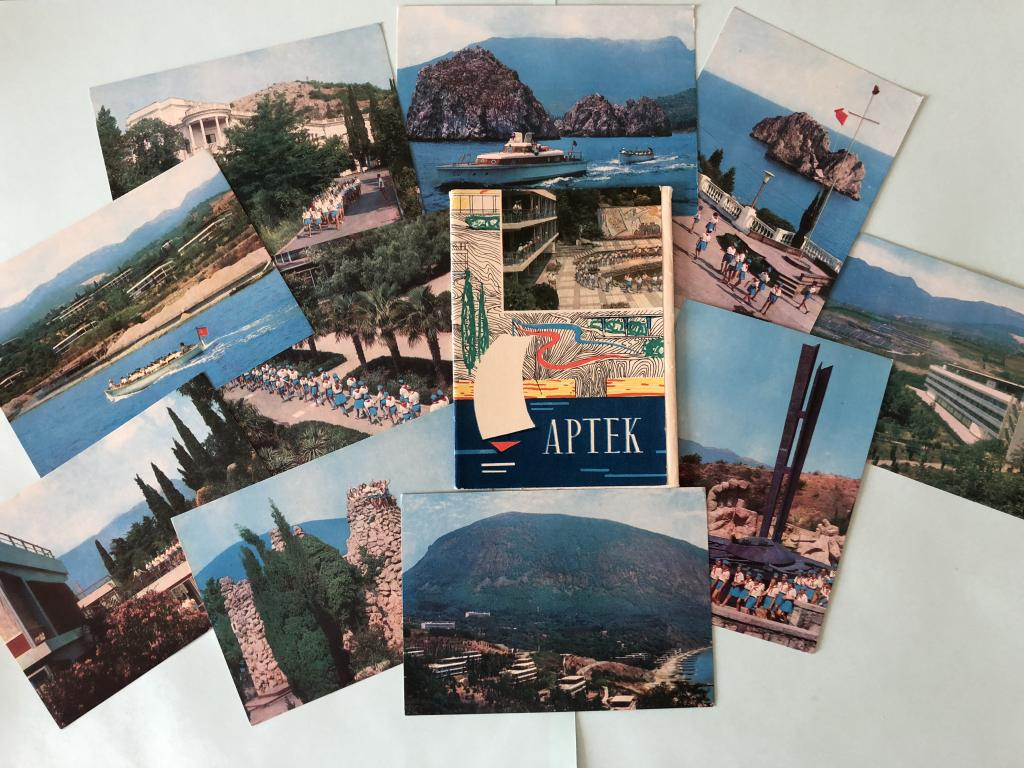 Танки открытках, открытки артека