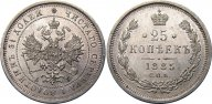 25 копеек 1885 СПБ-АГ, UNC, Биткин # 59 (R1)
