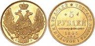 5 рублей 1845 СПБ-КБ, UNC, Биткин # 26
