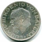 5 марок 1914 Германия Бавария Людвиг III , Серебро ОТЛИЧНАЯ СОХРАННОСТЬ! Редкая