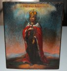 Икона Святой Константин!!! ИМЕННАЯ - РЕДКОСТЬ!