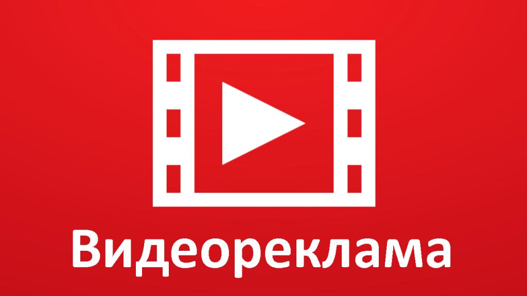 Видеореклама, Видеомонтаж для вашего сайта, проекта. Самые низкие цены