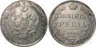 1 рубль 1840 СПБ-НГ, XF, Биткин # 190