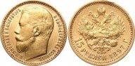 15 рублей 1897 (АГ), AU, Биткин # 2