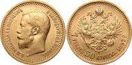 7 рублей 50 копеек 1897 (АГ), AU, Биткин # 17