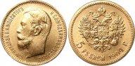 5 рублей 1904 (АР), UNC, Биткин # 31