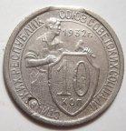 10 копеек 1932 со следами листового клейма РЕДКИЙ БРАК!!!