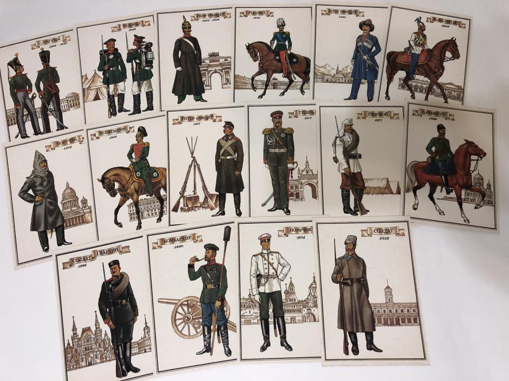 Набор открыток русский мундир 19 века, лет мальчику