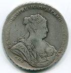 1 рубль 1738 год.  Анна Иоановна