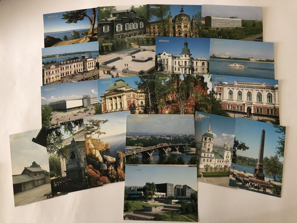 том мир открыток в иркутске варианты, где